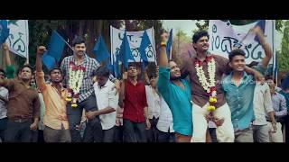 RGV Vangaveeti Telugu Movie Theatrical Trailer