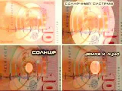 Stargate in Baghdad e Teheran. Sulle banconote dell' Iraq e della Svizzera c'e' Nibiru 2012
