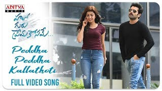 Peddha Peddha Kallathoti Full Video Song (4K)  Hello Guru Prema Kosame Video Songs  Ram, Pranitha