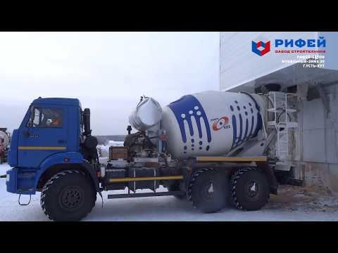 Зимний бетонный завод Рифей-Бетон-Зима-60
