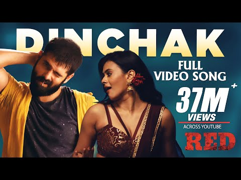 Dinchak Full Video Song | RED | Ram Pothineni, Hebah Patel | Mani Sharma | Kishore Tirumala