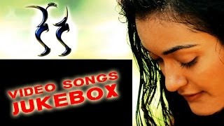 Keka Telugu Movie Video Songs Jukebox