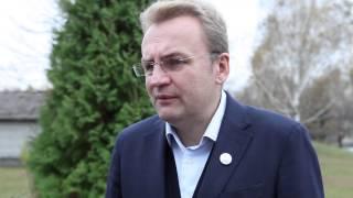 Андрій Садовий відвідав Житомир