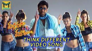 Think Different Video Song || Daggaraga Dooramga