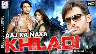 Aaj Ka Naya Khiladi - 2015 - Full  South Indian Dubbed Super Action Film - HD Exclusive Latest Movie