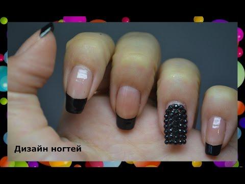 дизайн ногтей черно белое видео урок