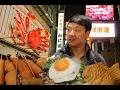 osaka japan street food tour! dotonbori food guide