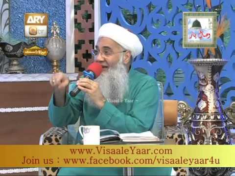URDU NAAT( Mere Sarkar Ke Gesoo)ABDUR RAUF RUFI AT QTV.BY   Naat E Habib