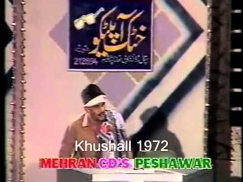 Pashto Funny Comedy Stage Show (Must Watch)!