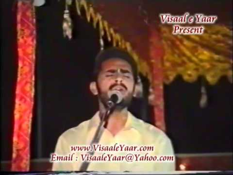 URDU NAAT( Koi Chahe To)SYED ZABEEB MASOOD.BY  Naat E Habib