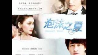 Summers Desire- Barbie Hsu & Huang Xiao Ming- Black Cat & Milk