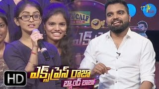 Express Raja Band Baaja 22-04-2016 | E tv Express Raja Band Baaja 22-04-2016 | Etv Telugu Show Express Raja Band Baaja 22-April-2016