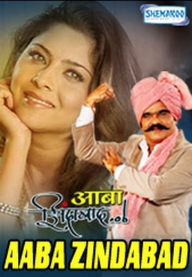 Related Pictures ashok saraf marathi comedy ashok saraf marathi comedy ...