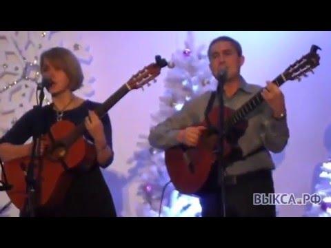 ВВыксе прошел концерт клуба «Меридиан»
