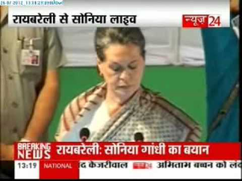 Sonia Gandhi in Raebareli : Highlights of her speech