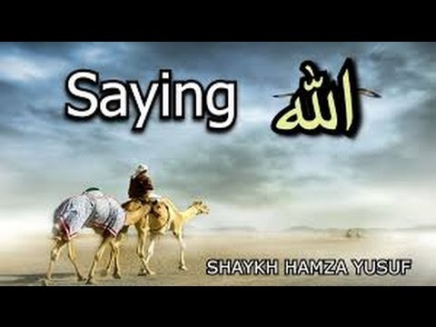Saying The Word 'Allah' ᴴᴰ - A Huge Miracle - Powerful Reminder