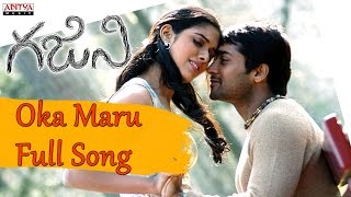Oka Maru Full Song  Ghajini Telugu Movie  Surya, Aasin