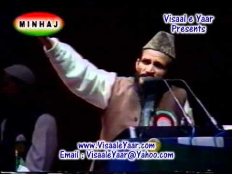 Punjabi Naat( Dunia Tey Aya)Muhammad Ali Zahoori.By  Naat E Habib