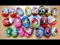 21 Surprise Eggs Kinder Surprise Cars 2 Angry Birds Disney Barbie Spiderman