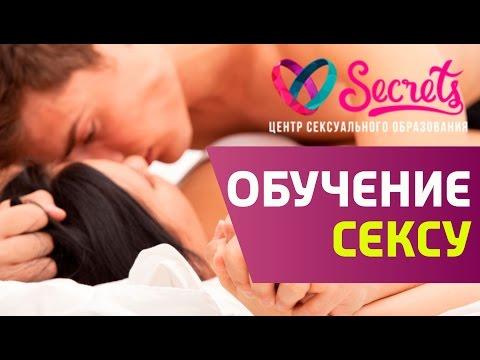 Подробно видео секс