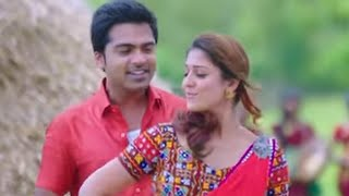 Idhu Namma Aalu Trailer Review   Simbu, Nayantara Andrea, Pandiraj