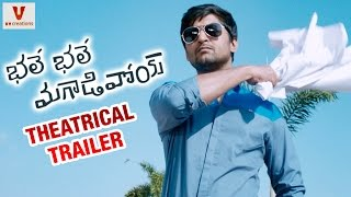 Bhale Bhale Magadivoy Theatrical Trailer