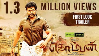 Movie Komban Trailer
