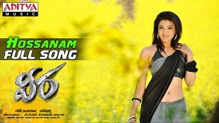 Hosannam Song - Veera