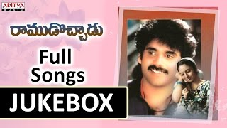 Ramudochchadu Telugu Movie Songs Jukebox