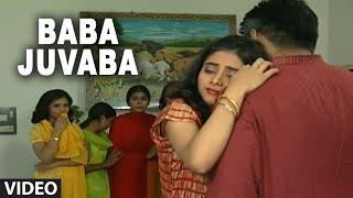 Baba Juvaba (Full Bhojpuri Video Song) Doliya Kahaar