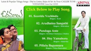 Onamalu Movie Songs JukeBox