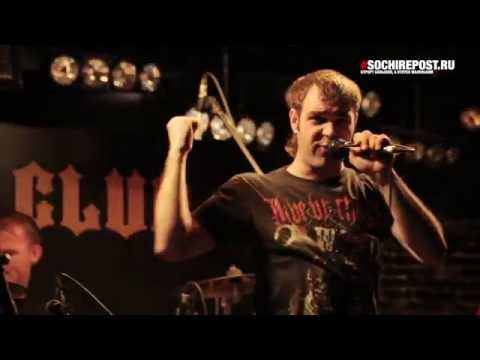 Интервью и концерт сочинской рок-группы