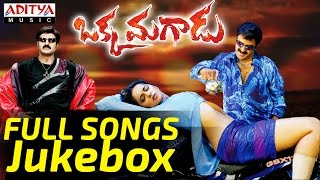 Okka Magadu Full Songs - Jukebox
