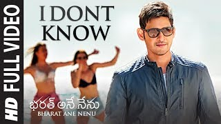 I Dont Know Full Song Video    Bharat Ane Nenu