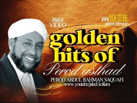 golden hits of perod abdul rahman saqafi