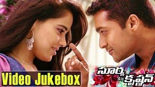 Surya s/o Krishnan Video Songs Jukebox