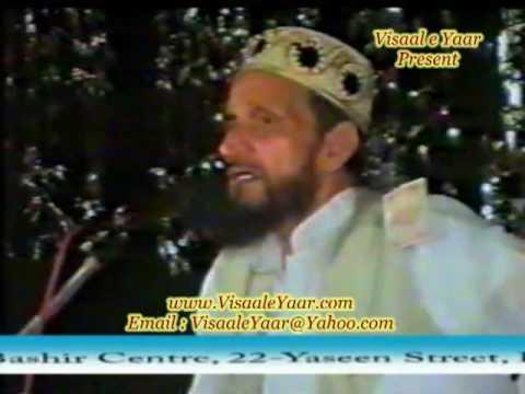 Urdu Naat(Lia Hay Jab Be Tera Naam)Muhammad Ali Zahoori.By  Naat E Habib
