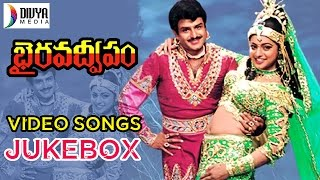 Bhairava Dweepam Telugu Movie | Full Video Songs