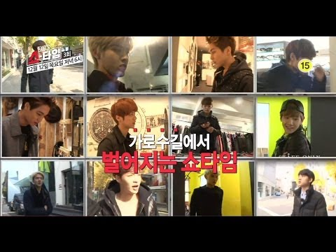 EXO's SHOW TIME The 3rd Preview