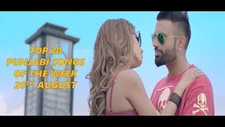 Top 20 punjabi songs of the week 2017 (20th August)