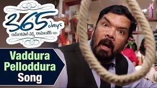 Vaddura Pellodura Song - RGV 365 Days