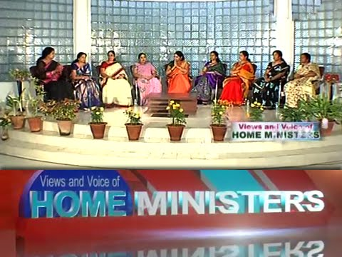 Vanitha TV Special Program with Ministers Wives - Views & Voice of Home Ministers