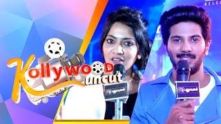 Kollywood Uncut 19-04-2015 PuthuYugamtv Show | Watch PuthuYugam Tv Kollywood Uncut Show April 19, 2015