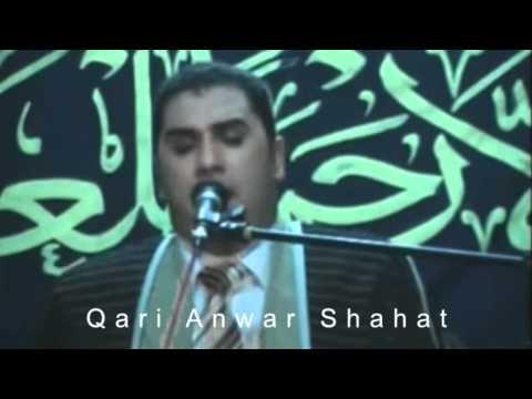 Qari Mahmood Shahat & Anwar Shahat Maqamat - Amazing!