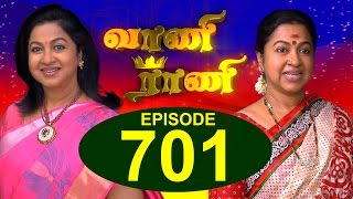 Vani Rani 13-07-2015 Suntv Serial | Watch Sun Tv Vani Rani Serial July 13, 2015
