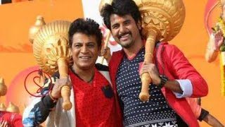 Watch Sivakarthikeyan Cameo Dance in Kannada Star Shivarajkumar's Vajrakaya Red Pix tv Kollywood News 25/Apr/2015 online