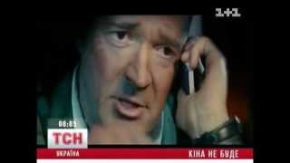 В Украине запретили фильм Август. Восьмого