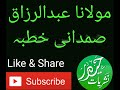 abdul razzaq samdani   1of 4