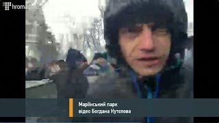 Сторонники Януковича отобрали у журналиста планшет и удостоверение