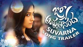 Suvarna Song Trailer - Jyo Achyutananda Movie - Nara Rohith, Naga Shaurya, Regina